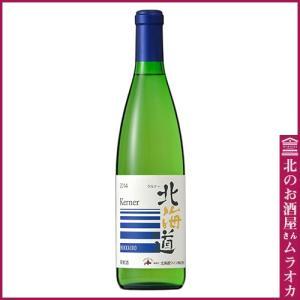 北海道ケルナー  白 720ml 辛口 muraoka-liquor