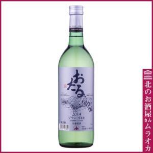 おたる ブラン  白 720ml 辛口|muraoka-liquor