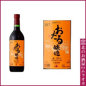 おたる 赤 720ml 甘口|muraoka-liquor