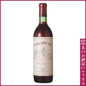 遊楽部ワイン 赤 720ml ミディアム|muraoka-liquor