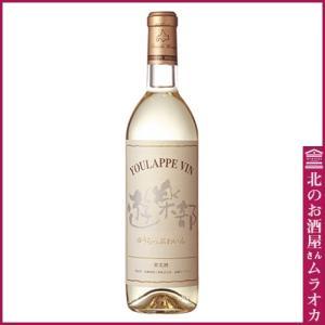 遊楽部ワイン 白 720ml 中口|muraoka-liquor