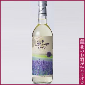 ふらのワイン ラベンダー香り付きラベル白 720ml 中口|muraoka-liquor