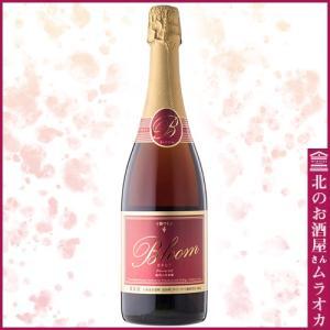 十勝 ブルームロゼ BLOOMロゼ スパークリング 750ml 辛口|muraoka-liquor