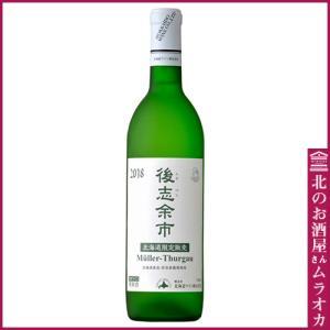 北海道限定 後志余市ミュラートゥルガウ 白 720ml 辛口|muraoka-liquor