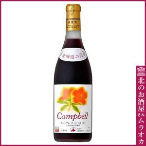 おたる プレミアムキャンベル  赤 720ml 甘口 muraoka-liquor