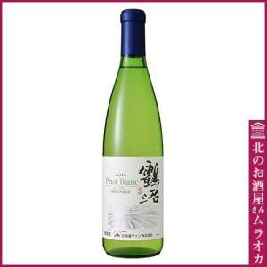 鶴沼 ピノ・ブラン 2015 白 720ml 辛口 muraoka-liquor