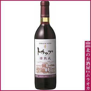 十勝ワイン 樽熟成 トカップ 赤 赤 720ml 辛口 muraoka-liquor