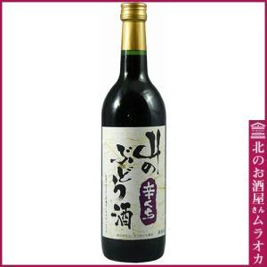 はこだてわいん 山のぶどう酒 辛口 赤 赤 720ml 辛口 muraoka-liquor