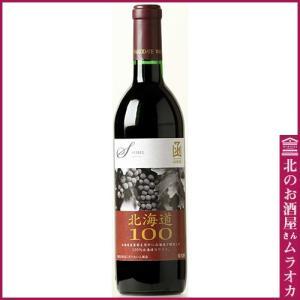 はこだてわいん 北海道100 セイベル 赤  720ml ミディアム・やや甘口 muraoka-liquor