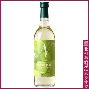 はこだてわいん 北海道100ナイアガラ白  720ml 甘口 muraoka-liquor