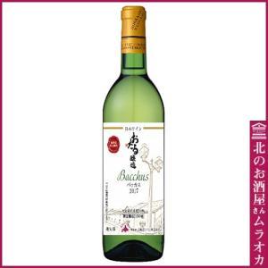 北海道限定 バッカス 2018 白 720ml やや辛口|muraoka-liquor