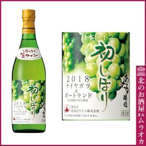 初しぼり ナイヤガラ&ポートランド 2018 白 720 甘口|muraoka-liquor