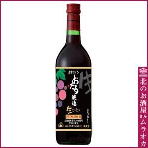 おたる 生ワイン プレミアム  赤 720ml ミディアム|muraoka-liquor