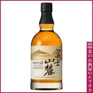 キリンウイスキー 富士山麓 樽熟原酒50° 700ml|muraoka-liquor