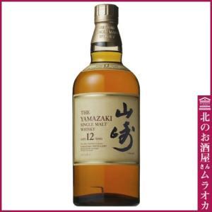 サントリー山崎 12年 700ml カートン入り|muraoka-liquor