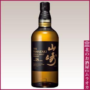 サントリー 山崎 18年 700ml カートン入り|muraoka-liquor