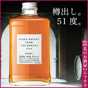 ニッカ フロム・ザ・バレル 500ml|muraoka-liquor