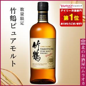 竹鶴 ピュアモルト リニューアル 専用カートン付き 箱入り 700ml ウイスキーの画像