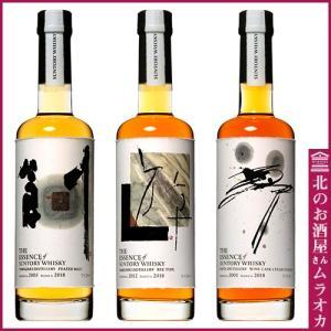 希少 THE ESSENCE of SUNTORY WHISKY 3本セット 500ml×3|muraoka-liquor