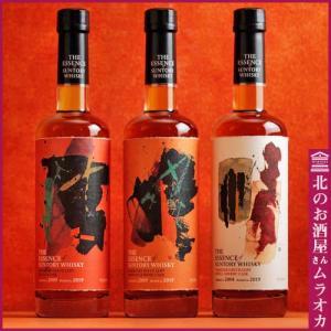 希少 THE ESSENCE of SUNTORY WHISKY 山崎蒸留所 3種セット カートン入り エッセンス オブ サントリー 第2弾 500ml|muraoka-liquor