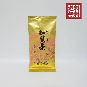 【後岳銘茶】2019年の新茶できました。鹿児島県知覧町後岳産、一番茶のみ使用したお茶です。まろやかで...