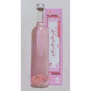 さくらキラキラ 500ml 本物の桜花を浮かべた、リキュールです。甘酸っぱく、飲みやすい 11度
