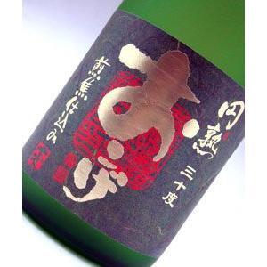 麦焼酎 円熟おこげ 30度  720ml  麦を焙煎して、仕込みました。。「おこげ」本来の味・薫りを残しながら円熟の極みに到達|murasake8|02