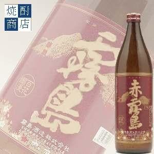 赤霧島 芋焼酎 25度 900ml 柔らかく香...の関連商品5