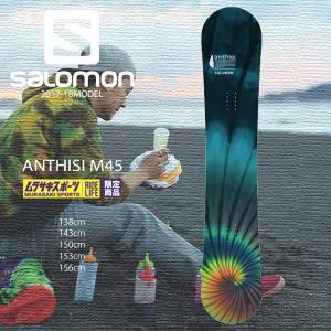 スノーボード 板 SALOMON サロモン ANTHISI M-45 アンジシー 17-18モデル ムラサキ限定 EE K2 murasaki