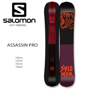 送料無料 スノーボード 板 SALOMON サロモン ASSASSIN PRO アサシンプロ 17-18モデル メンズ EE G28|murasaki