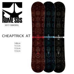 送料無料 スノーボード 板 ROME SDS ローム CHEAPTRICK AT チープトリック 17-18モデル メンズ EE H22|murasaki
