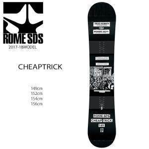 送料無料 スノーボード 板 ROME SDS ローム CHEAPTRICK チープトリック 17-18モデル メンズ EE H22|murasaki