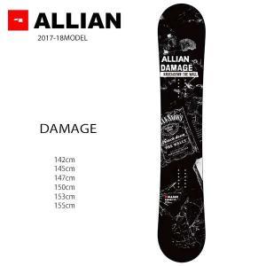 送料無料 スノーボード 板 ALLIAN アライアン DAMAGE ダメージ 17-18モデル EE G22|murasaki