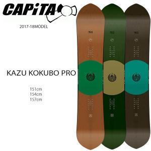 送料無料 スノーボード 板 CAPITA キャピタ KAZU...