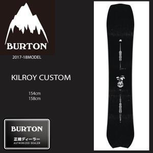 送料無料 スノーボード 板 BURTON バートン KILROY CUSTOM キルロイ カスタム 17-18モデル メンズ EE H17|murasaki