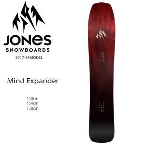 送料無料 スノーボード 板 JONES ジョーンズ Mind Expander マインドエキスパンダー 17-18モデル メンズ EE I2|murasaki