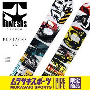 送料無料 スノーボード 板 ROME SDS ロームエスディーエス MUSTACHE SE マスタッシュ 16-17モデル メンズ DD E27|murasaki