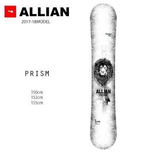 送料無料 スノーボード 板 ALLIAN アライアン PRISM プリズム 17-18モデル メンズ EE G22|murasaki