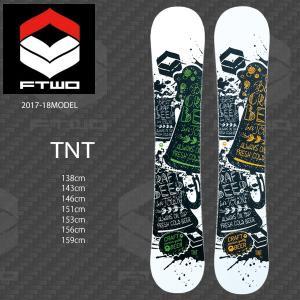送料無料 スノーボード 板 FTWO エフティダブリュオー TNT ティーエヌティー 17-18モデル メンズ EE H17|murasaki