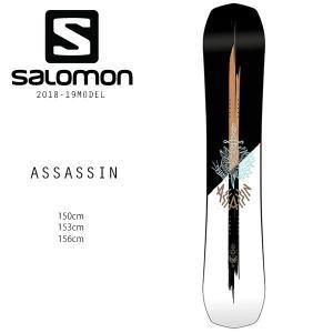 スノーボード 板 SALOMON サロモン ASSASSIN アサシン 18-19モデル メンズ FF H20 murasaki