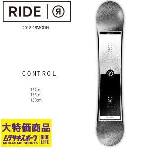 【RIDE】 ライド スノーボード RIDEのコントロールはオールラウンドにこなしたい方に お勧めの...