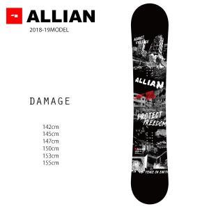 【ALLIAN】アライアン スノーボード 多くのジバーから高い評価を得ているダメージ。 最高のパーク...
