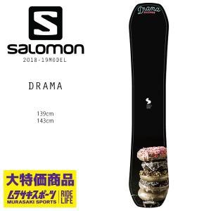 予約販売 10月中旬入荷予定 スノーボード 板 SALOMON サロモン DRAMA ドラマ 18-19モデル レディース FF H30|murasaki