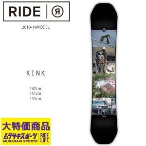 予約販売 10月中旬入荷予定 スノーボード 板 RIDE ライド KINK キンク 18-19モデル メンズ FF H1 MM|murasaki