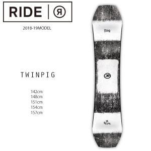 【RIDE】 ライド スノーボード まったく新しいTWINPIGは短くワイドでマニューバ系の動きに ...