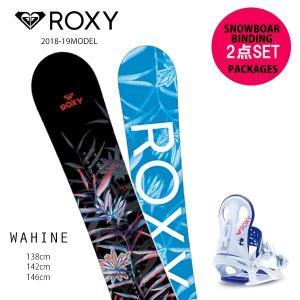 予約販売 10月中旬入荷予定 スノーボード + ビンディング 2点セット ROXY ロキシー WAHINE 18-19モデル レディース FF G18|murasaki