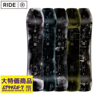 【RIDE】 ライド スノーボード 従来のボードより短くワイドで、マニューバ系の動きを楽しめる Wa...