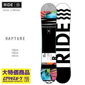 【RIDE】 ライド レディーススノーボード どんなレベルの女の子でも、どんなレベルになりたいと思っ...