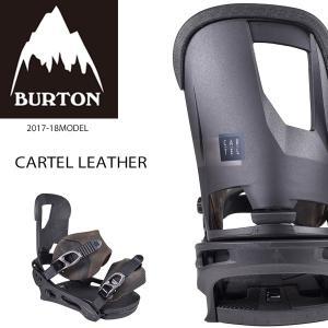 送料無料 スノーボード バインディング ビンディング BURTON バートン CARTEL LEATHER ReFlex レイトモデル 17-18モデル メンズ EE L9|murasaki
