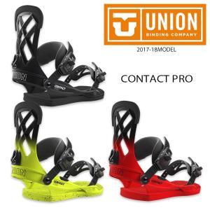 送料無料 スノーボード ビンディング UNION ユニオン CONTACT PRO コンタクトプロ 17-18モデル EE J3|murasaki